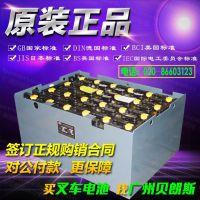 淄博火炬蓄电池24-10DB550H 原装合力叉车蓄电池48V550AH