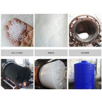 青浦区耐高温塑料水箱 10吨防腐塑料水箱定制厂家