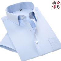 青岛职业衬衫订制|黄岛高端免烫衬衫男女职业装商务衬衫