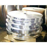特销7075铝带、超薄铝带、优质铝材、规格全