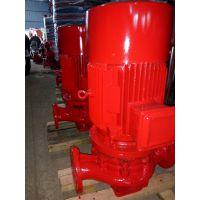11kw消防恒压切线泵/温邦多级消防泵选型XBD5/10-HY