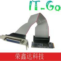 Mini PCIe转1并口转接卡笔记本扩展打印口DB25 配PCI express短铁