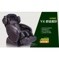 2016按摩沙发椅厂家之葫芦岛市春天印象代理加盟手持线控Y4