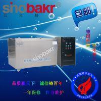 厂家直销 巴克BK-3600B型单槽汽修专用分体式超声波清洗机