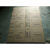 余杭区纸箱包装厂供应杭州市1-12淘宝纸箱、飞机盒批发。本公司生产的纸箱主要用于各种产品的包装打包。