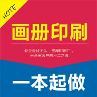 口碑好,服务好,品质好的上海印刷广告公司,画册印刷,上海普陀丞思印刷设计