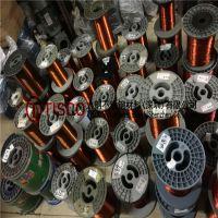 C+级耐高温220度纯铜漆包线 PIW/QZY+XY-2/220电磁线 耐腐蚀漆包线