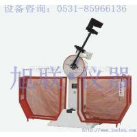 供应钢材/母材冲击力试验机|冲击性能测试仪