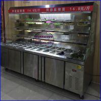 自助火锅餐厅菜品展示柜,莆田麻辣烫串串香冷藏柜,2米冒菜柜定做报价