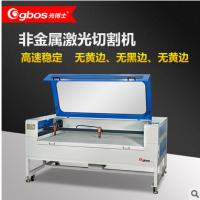 光博士激光厂家直销GH1810T 无纺布激光切割机 窗帘打孔机