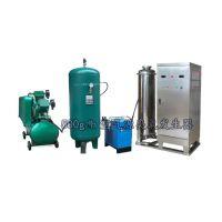 垃圾厂化工厂废气除臭净化处理臭氧发生器