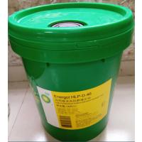 BP Enersyn HTX 320高温轴承润滑油、ISO VG 320#号齿轮油
