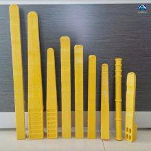 玻璃钢电缆支架490的广州番禺哪卖 六强SMC电缆沟托臂