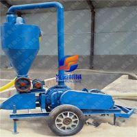 风送式一体机无破损罗茨风输送机,组装便捷气力吸粮机,气料分离无尘吸料机