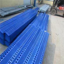 蓝色防尘网 金属防风板 防风抑尘网厂家