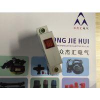 鼎欣ABB专用加热指示器生产加工、FX-700加热工作状态指示器价格