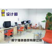 南宁捷澳商贸有限公司