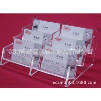 供应桌面亚克力名片架  有机玻璃名片盒 可定制