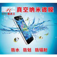 膜特移动式手机纳米真空防水镀膜机