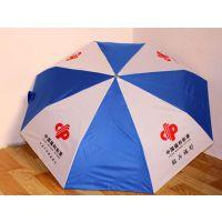 铝合金超轻三折伞,高级纤维枝干伞,珠海雨伞定做批发