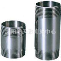 专业生产优质水暖管件 不锈钢对丝水暖接头 水暖管件厂家 价格低