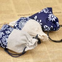 纯手工棉麻首饰袋 饰品礼物包装 可伸缩布袋 95X120mm