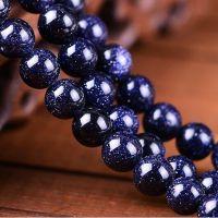 【热销】蓝砂石diy手工串珠蓝沙散珠水晶手链半成品穿珠手链