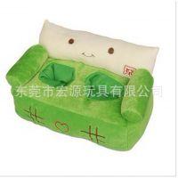 产地货源情侣沙发双人手机座 毛绒公仔手机座 定制款沙发手机座绿