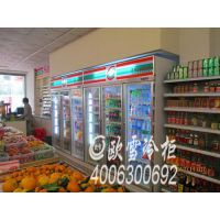 宁波牛奶饮料展示柜怎样维护保养