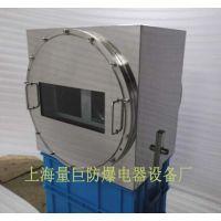 专业定做不锈钢防爆仪表箱  防爆电气控制箱  防爆防雨电表箱