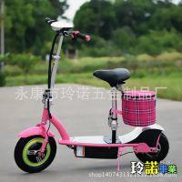永康市厂家直销电动滑板车,迷你折叠电动车雷热款24V/350W无刷