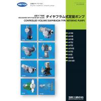 MEITOU名东化工MTX-250隔膜式计量泵
