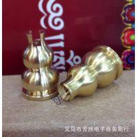 厂家批发铜葫芦香插 檀香卧香盘香线香适用 铜葫芦香坐