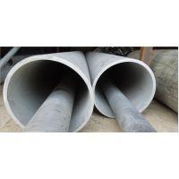 佛山污水处理用316工业焊管,507*6.5大口径不锈钢管,厂家直销
