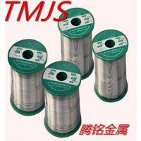 马鞍山精品优质焊锡线,0.8mm高纯度环保焊锡,用于线路板贴片焊接 国际现货足量包装全国包邮