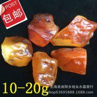 10-20g包邮 刚到新货纯天然琥珀原矿 天然琥珀蜜蜡原石原料批发