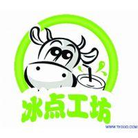 河南焦作鲜奶吧加盟,鲜奶吧行业投资不高,收益稳定