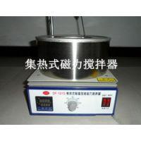 供应西安麒创集热式磁力搅拌器(DF-101S)数显加热