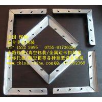 深圳宝安木箱定制/木箱包装/钢带木箱/托盘/卡板/折叠箱