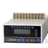 智能电动机保护器 型号:ZX7M-LM310(资料参数, 以用户的具体要求做)