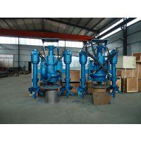 供应新一代全液压挖掘机泥砂泵|搅拌器式清淤泵|博联高耐磨污泥泵