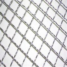 不锈钢金刚网 金刚网窗纱 高强度窗纱 防盗窗纱厂家