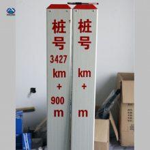 交通安全标志桩 标志桩的安装方法 长沙复合材料警示桩经销处 河北华强