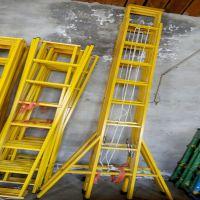 4米 玻璃钢绝缘双升降梯价格 金淼电力生产