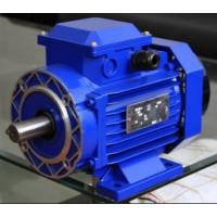 河北衡水直销方壳卧式电动机YS90S-4-1.1KW-B3