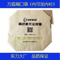 上海申禄定做荧光剂充气阀口袋 冷水江三A充气纸塑糊底袋