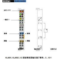 KL4002,KS4002,模拟量输出,德国倍福,Beckhoff,耦合器,端子,模块,热电偶