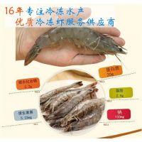 汉中冷冻虾|优鲜港水产大虾批发|冷冻虾批发质量