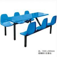 广西柳州学校购买食堂餐桌椅的地方,玻璃钢餐桌椅批发