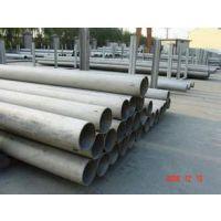 **不锈钢圆管**供应304太钢不锈钢圆管、无缝管焊管、规格32-168-219-630